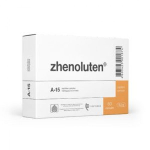 Женолутен – пептиды яичников (60)