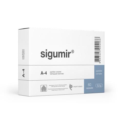 Сигумир – пептиды хрящевой ткани (60)